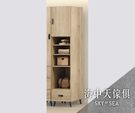 {{ 海中天休閒傢俱廣場 }} J-8 摩登時尚 臥室系列 24-80 橡木1.5尺一門一抽衣櫃