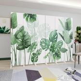 北歐屏風隔斷牆客廳摺疊行動簡約現代輕奢臥室遮擋家用辦公室雙面 3C WD