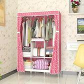 衣櫃簡易宿舍寢室經濟型摺疊組裝收納布衣櫃防塵布藝衣櫥簡約現代igo 時尚潮流