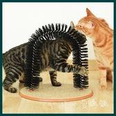 ❖i go shop❖ Purrfect Arch貓咪蹭癢器 貓拱門 貓咪抓癢器 搔癢 玩耍 蹭毛 寵物【P0009】
