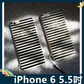 iPhone 6/6s Plus 5.5吋 黑白條紋保護套 軟殼 潮牌明星同款 可掛繩 男女情侶版 矽膠套 手機套 手機殼