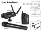 《飛翔無線》audio-technica 鐵三角 ATW-1702A 攝相機用無線麥克風 (手握腰掛) ATW1702A