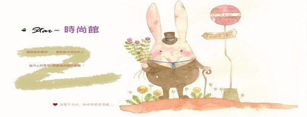 Star 陶藝系列 - 手繪卡通黑貓陶瓷手鏈-C11