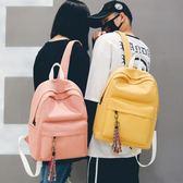 後背包 雙肩背包韓版男女學生校園學院風書包《小師妹》f187