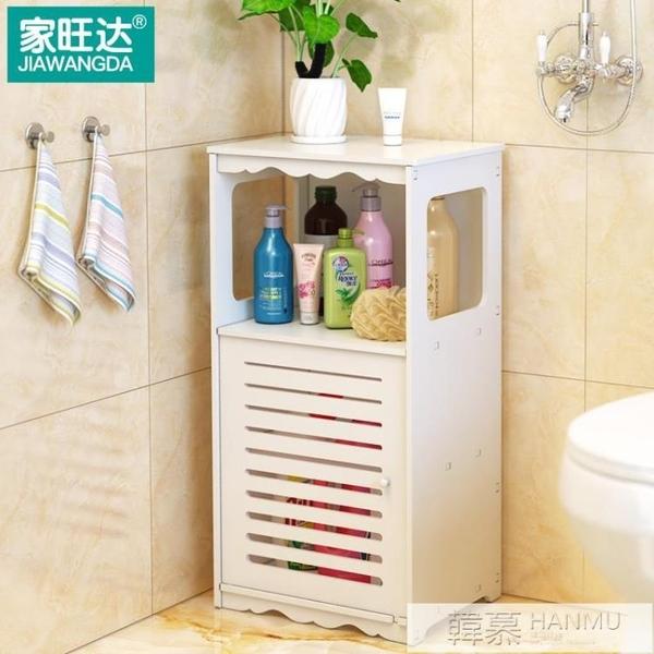 衛生間置物架免打孔廁所浴室收納架子防水落地洗手間臉盆架  女神購物節 YTL