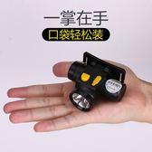 頭燈強光充電鋰電池戶外照明LED夜釣防水頭戴式迷你手電筒「摩登大道」