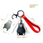 現貨 創意卡通熊本熊鑰匙扣矽膠玩偶公仔鑰匙掛件女生包包掛件書包裝飾 卡漫造型 鑰匙圈