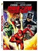 【停看聽音響唱片】【DVD】正義聯盟:閃電俠之逆轉