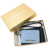 美國正品 MICHAEL KORS 金字防刮皮革手掛證件夾/零錢包禮盒組-黑/藍 【現貨】