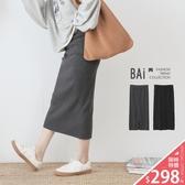 長窄裙 純色細坑條後開衩彈性鬆緊針織裙-BAi白媽媽【193001】