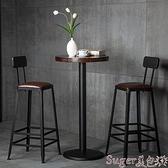 吧台椅吧台椅高腳凳鐵藝家用靠背吧凳桌椅現代高椅子簡約酒吧椅高腳椅子  LX 【618 大促】