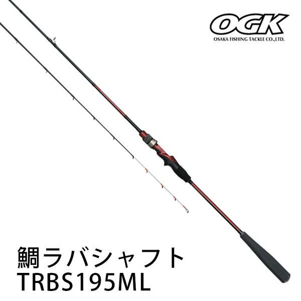 漁拓釣具 OGK 鯛TAIRABA SHAFT 195ML (海水路亞竿)
