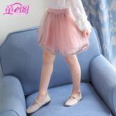 女童半身裙春夏季新品韓版中大童公主風裙子 JD5494【KIKIKOKO】
