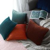 靠枕 現代簡約樣板房沙發床靠墊腰枕 北歐藍色絲絨立體條紋百褶抱枕 coco衣巷