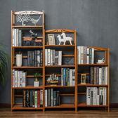 木馬人簡易書架收納置物架簡約 實木落地兒童學生用桌上小書櫃【免運 出貨】