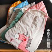 嬰兒純棉包被新生兒用品睡袋帶帽抱被寶寶春秋加厚被子 全館免運