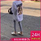 梨卡★現貨 - 韓版夏季字母寬鬆圖騰撞色印花百搭上衣短袖長版上衣T恤/2色BR216