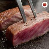 【任選免運】日本A5純種黑毛和牛霜降牛排1片組(200公克/1片)