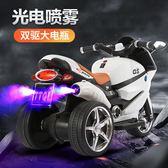 兒童電動摩托車三輪車男孩寶寶可坐人小孩玩具車子帶遙控汽車超大 千千女鞋igo