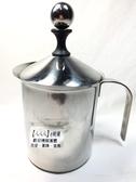 304不銹鋼雙層手動奶泡器800ml【WZ0012】雙層奶泡器手動打奶泡器打奶泡杯咖啡器具《八八八e網購