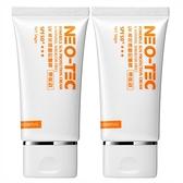 NEOTEC UV高效隔離防曬霜SPF50+(清爽型)50g二件組 (原價1500元)