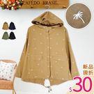 .HL超大尺碼.【18031003】日風織紋樹造型後綁帶寬版連帽外套 4色