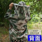 防蜂衣全套透氣專用防蜂服 蜜蜂防護服養峰防峰衣服養蜂衣服2018