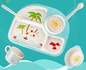 兒童餐具套裝寶寶餐盤輔食碗分格