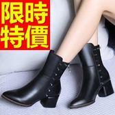 真皮短靴-百搭耀眼清新低跟女靴子1色62d50[巴黎精品]