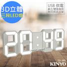 【KINYO】立體多功能LED數字電子鐘...
