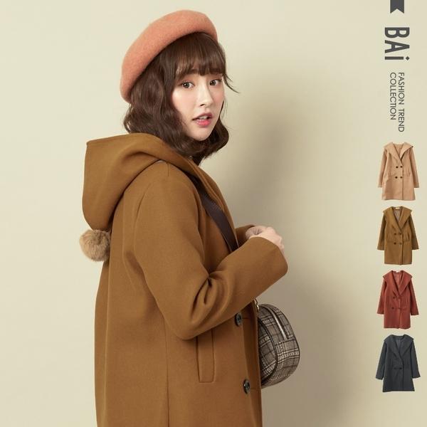 外套 紮實感毛呢料毛球連帽雙排釦大衣-BAi白媽媽【195328】