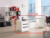 《凱耀家居》碧莎5.35~6.55尺伸縮書桌 103-860-2