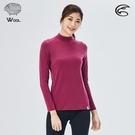 ADISI 女美麗諾混紡羊毛高領彈性保暖衣AU2021032 (S-XL) / 城市綠洲 (抑菌 消臭 透氣 發熱衣 衛生衣)