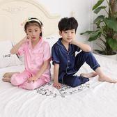 【好康618】兒童睡衣春夏季真絲質女童家居服套裝男童
