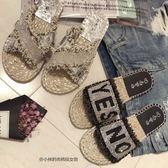 拖鞋水鑽拖鞋女夏外穿新款韓版字母流蘇涼拖草編平底一字拖沙灘鞋 衣櫥の秘密