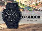 【時間道】CASIO|G-SHOCK 擬真皮革造型數位雙顯腕錶/全黑 (GA-100BT-1A)免運費