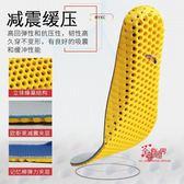 鞋墊 運動鞋墊男女減震吸汗防臭透氣加厚籃球軟底舒適氣墊緩震夏季 多款可選