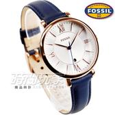 ES3843 FOSSIL 羅馬佳人時尚腕錶 女錶 真皮錶帶 深藍/白面/玫瑰金電鍍 日期顯示視窗 防水手錶