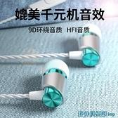 線控耳機 lesste耳機入耳式有線typec接口高音質耳塞適用于oppo華為vivo小米蘋果安卓手機 快速出貨