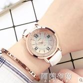 手錶 手錶女士防水時尚ins風韓版簡約氣質休閒大氣石英學生年新款 阿薩布魯