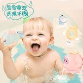 兒童玩具洗澡水上戲水玩具嬰兒沐浴噴水沙灘玩具疊疊樂寶寶游泳玩