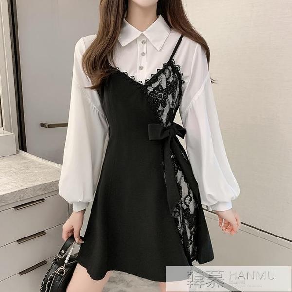2020春裝新款韓版中長款襯衫打底洋裝女 蕾絲拼接吊帶裙兩件套 女神購物節