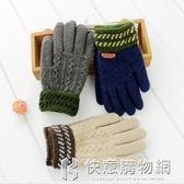 冬季兒童手套寶寶手套男童冬季兒童自行車手套加絨保暖中大童小學生五指手套 快意購物網