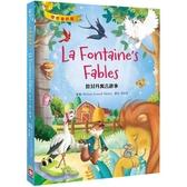 拉封丹寓言故事La Fontaine,s Fables