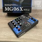 【凱傑樂器】YAMAHA MG06X 6軌 混音器 全新公司貨