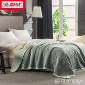 毛毯被北極絨加厚冬季珊瑚絨毯子雙人法蘭絨床單小被子午睡毯單人 愛麗絲精品igo
