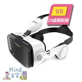 [7-11限今日299免運]小宅Z4 VR眼鏡 立體聲耳機 送海量資源 ✿mina百貨✿【C0141】