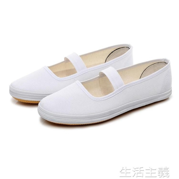 護士鞋 女款小白鞋休閒帆布鞋女體操舞蹈表演鞋藥店護士工作鞋軟底白布鞋 生活主義