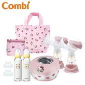 【預購-送好禮】康貝 Combi Hello Kitty 限量版- 自然吸韻電動雙邊吸乳器