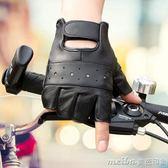 半指漏指無指半截手套男夏季摩托車皮手套薄款耐磨防滑騎行運動冬 美芭